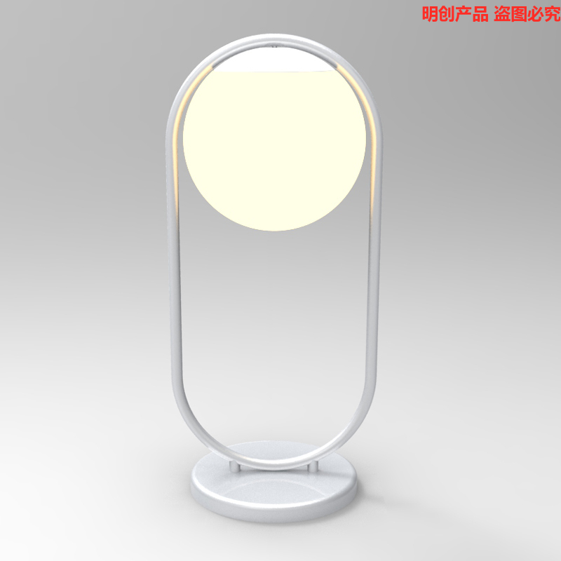 PORTABLE PE LED LAMP